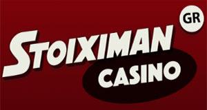 bonus_stoiximan_casino