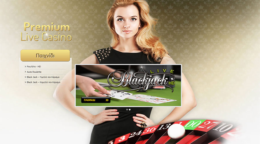 interwetten_casino