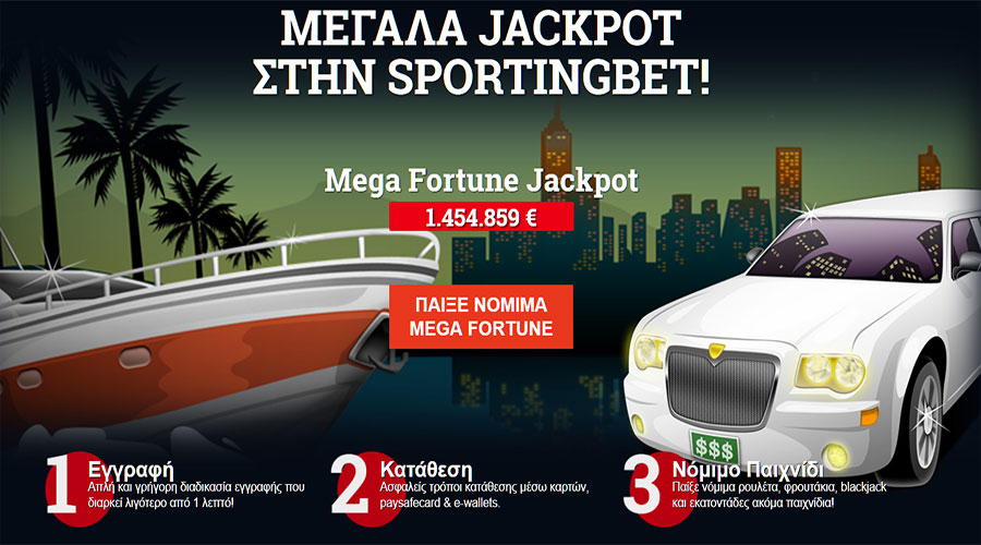 sportingbet_casino