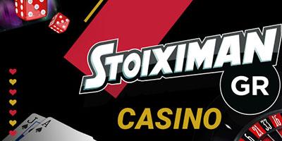 stoiximan_casino_bonus