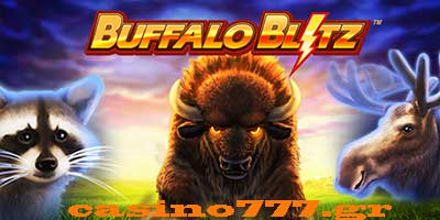 stoiximan_casino_buffalo