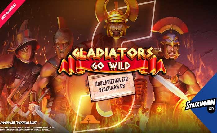 stoiximan_casino-gladiatorsgowild