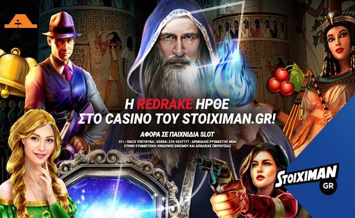 stoiximan_casino-reddrake