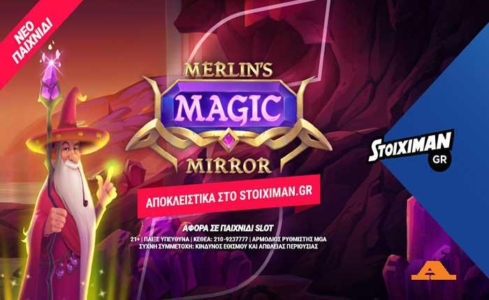 stoiximan_casino-merlin