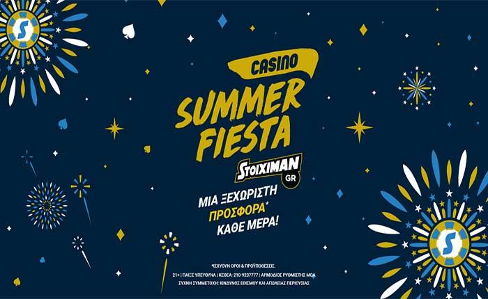stoiximan_summer_fiesta
