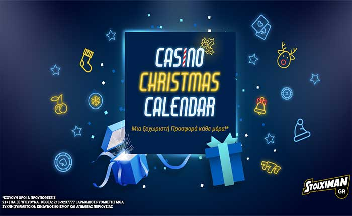Xmas-Casino_Stoiximan_calendar