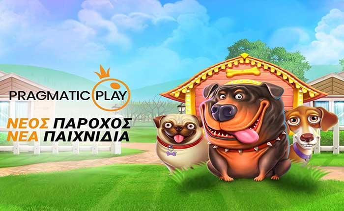 Pragmatic-Play---Stoiximan_1