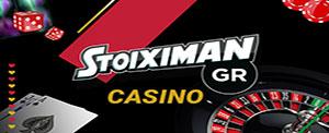 stoiximan casino blog
