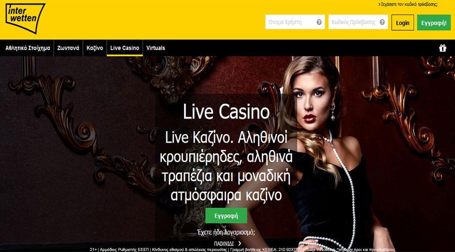 interwetten casino bonus