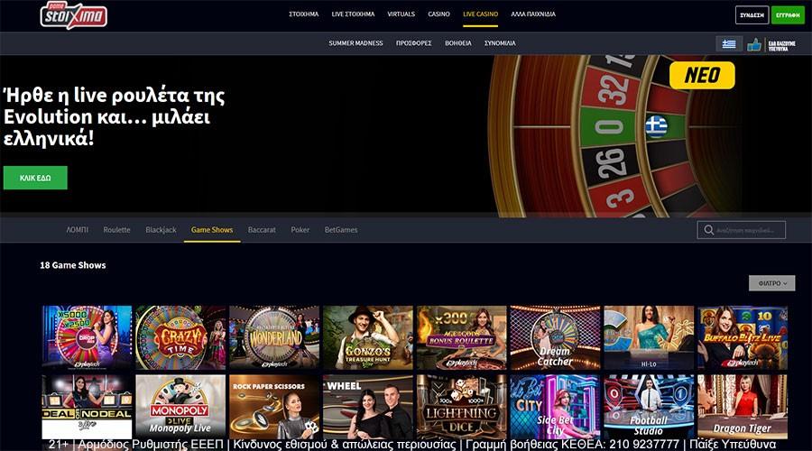 pamestoixima casino bonus